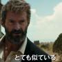 ヒュー・ジャックマンが演じる最後のウルヴァリン!映画「ローガン」の予告編動画!