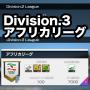 3年目!ディビジョン3「アフリカリーグ」に挑戦【サカつくRTW】#19