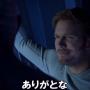 ガーディアンズ・オブ・ギャラクシー Vol.2 の日本版特報動画!日本での公開は2017年5月27日を予定!