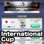 インターナショナルカップに初参戦、代表モードの流れを確認【サカつくRTW】#47