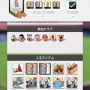 Div.1 のカップ戦で手に入るアイテム一覧(ドイツ・イタリア・イングランド・スペイン)【サカつくRTW】#64