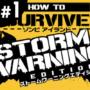 動画配信#1 PS4でゾンビサバイバル!絶海の孤島を生き抜け!【How to Survive:ゾンビアイランド】#1